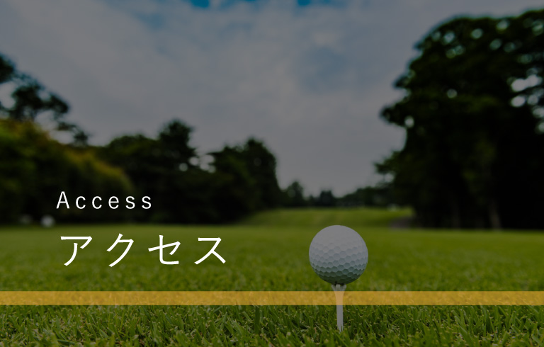 アクセス | SWINGTSAGE経堂